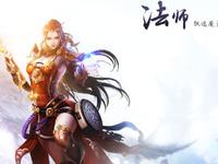 1.80英雄合击【游戏攻略】
